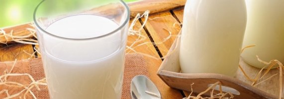 CroppedImage720439-latte-buono-571x200.jpeg