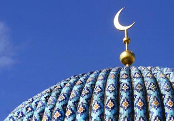 islam-360x250.jpg