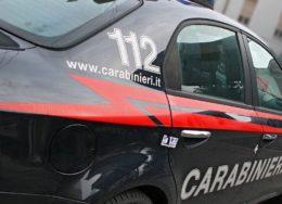 carabinieri-260x188.jpg